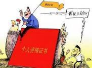 2020年上海一建挂靠费及市场需求